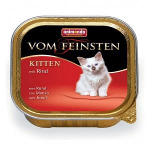 Vom Feinsten Kitten (Алюминиевые кюветы 100г) Полноценный сбалансированный  корм  для котят.