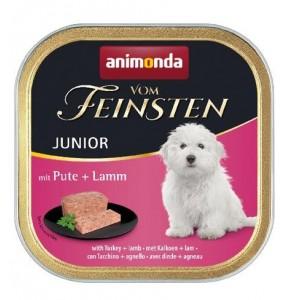 Animonda Vom Feinsten Junior (алюминиевые кюветы 150г) Нежный паштет для щенков