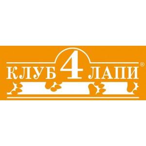 Сухие корма Клуб 4 Лапы для кошек премиум-класса (Украина)