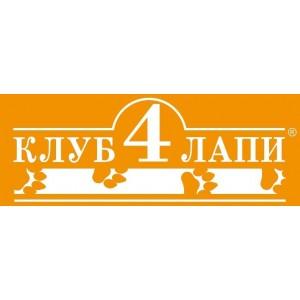 Сухие корма Клуб 4 Лапы для собак премиум-класса (Украина)