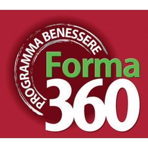 Сухой корм Programma Benessere 360  (Италия) для кошек